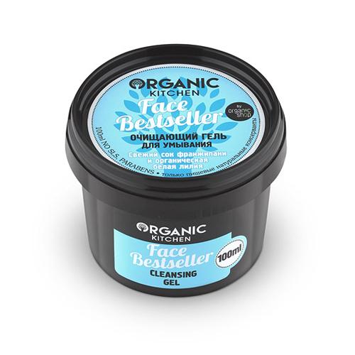 Гель для умывания очищающий  FACE BESTSELLER  серия Organic Kitchen  100ml Organic Shop
